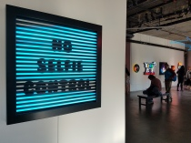Lisa Schulte. All Lit Up. Eastern Projects. Photo Courtesy Kristine Schomaker