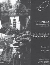 Cover of exhibition brochure for The New World Order lll: The Curio Shop, February 18 to April 3, 1993. Artists Space, New York. Designed by Carol Sun, member of Godzilla.